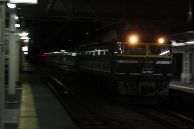 s-IMG_4326.jpg