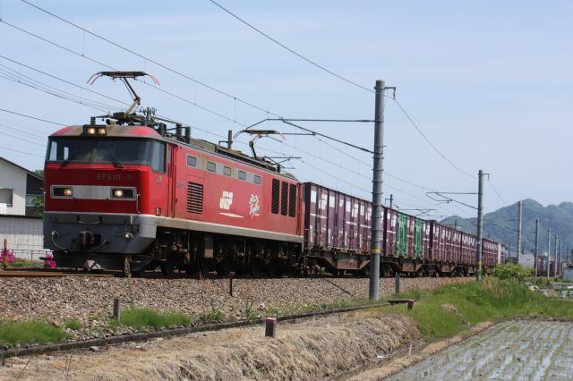 s-IMG_4641.jpg