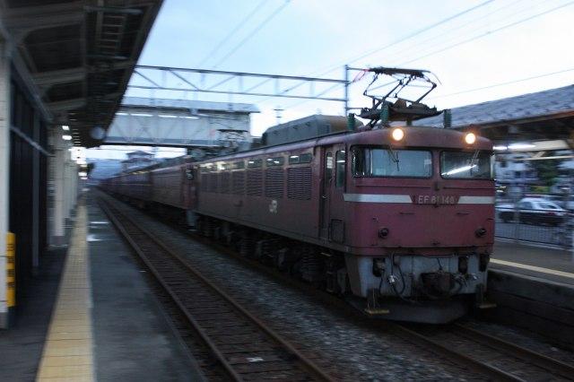 s-IMG_6856.jpg