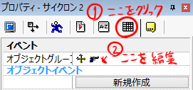 2014092204.png