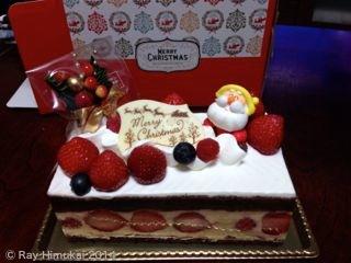 X'mas cake_1225