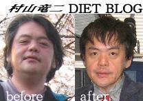 村山竜二(JUDO-MAN)