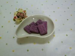 白崎さん紫芋クッキー