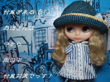 019_convert_20120823083712.jpg