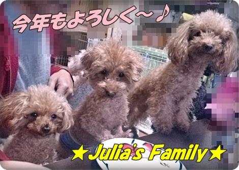 0101ジュリア家族