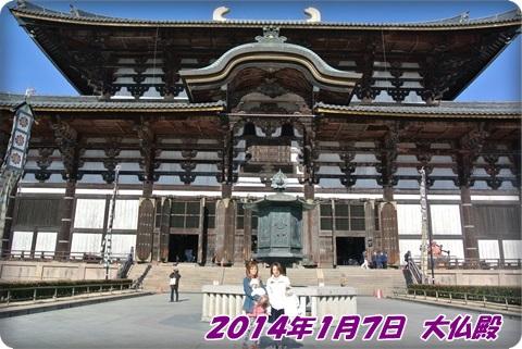 0107大仏殿3