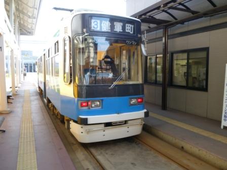 上熊本駅(熊本交通)