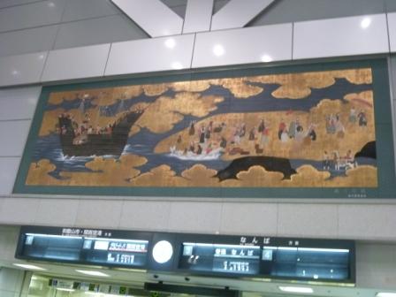 南海本線堺駅(2)