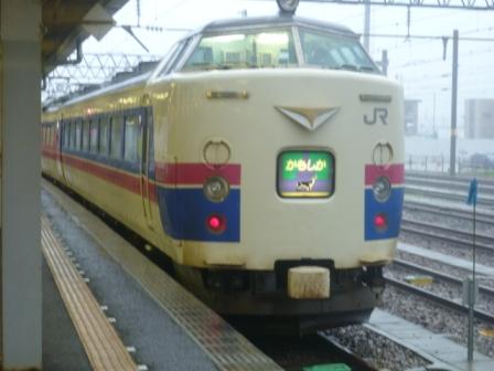 201008akita094.jpg