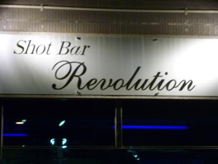 revolution(1).jpg