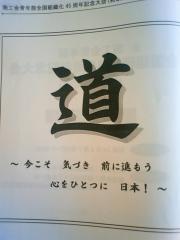 NEC_0001_20110716104232.jpg