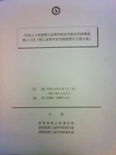 NEC_0020_convert_20110602224206.jpg
