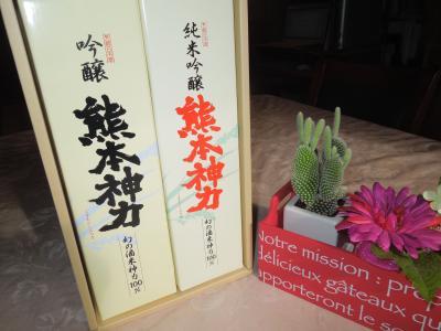 奈穂子から熊本酒