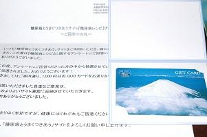 DSC_3721101.jpg