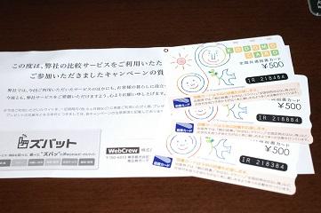 DSC_4282102.jpg