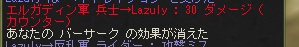 20100923233548_20111230012745.jpg