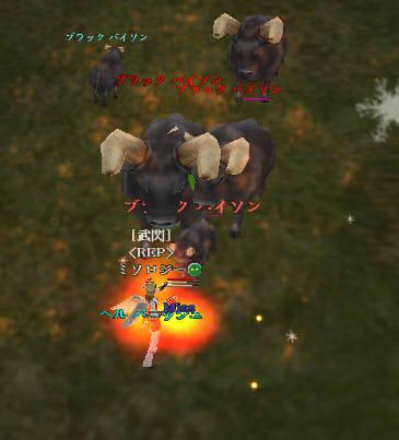 20111001112843.jpg