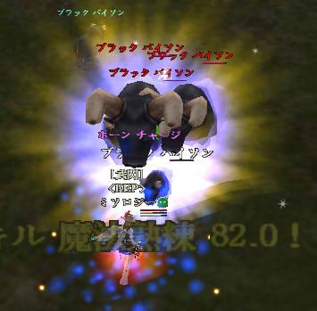 20111001112846.jpg