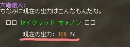 20111224003648.jpg
