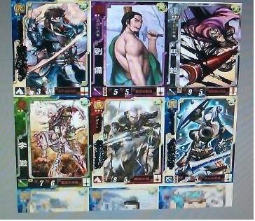 大戦カード