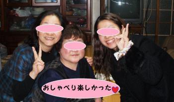 12-12 りっちゃん&順子さん