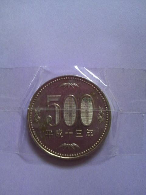 2011010815540000.jpg