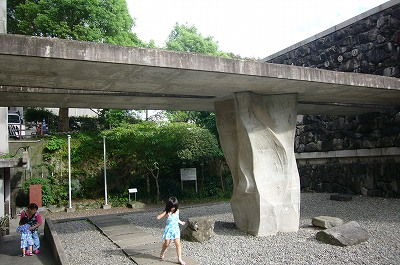 西坂公園7