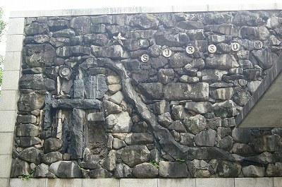 西坂公園8