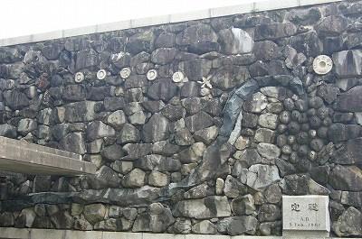 西坂公園9