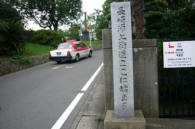 西坂公園10