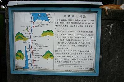 西坂公園11