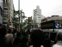 新宿区長選挙の出陣式
