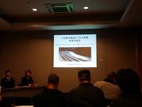 リニア中央新幹線事業に関する説明会