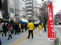 政策パンフレット配布街頭活動