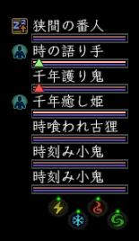 20111221_02.jpg