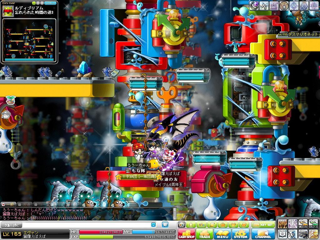 Maple111011_035708.jpg