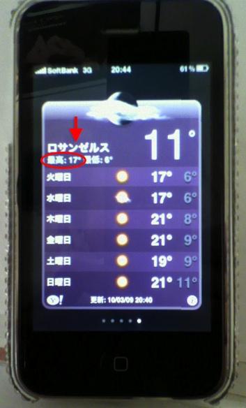 iPhone-LA weather