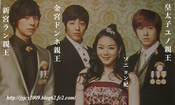 Seoul 2010.6.16-1-3