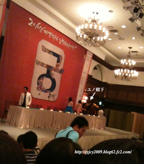 Seoul 2010.6.16-12