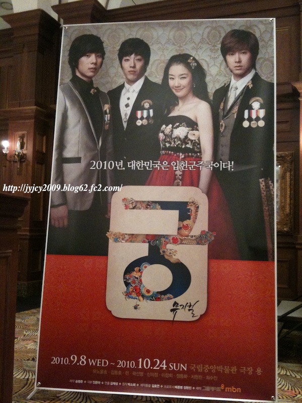Seoul 2010.6.16-21