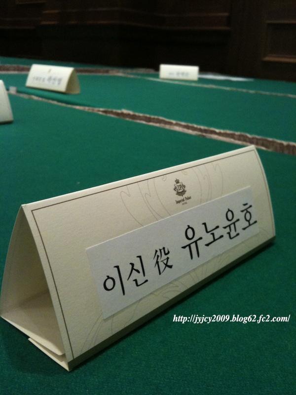 Seoul 2010.6.16-20