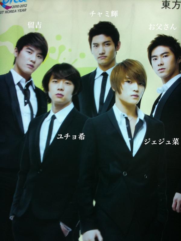 @seoul2010-3-26-4.jpg
