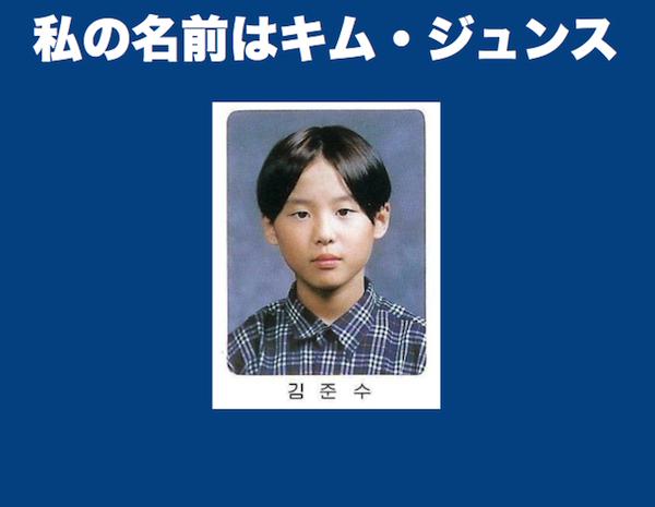 js-kim-1.png