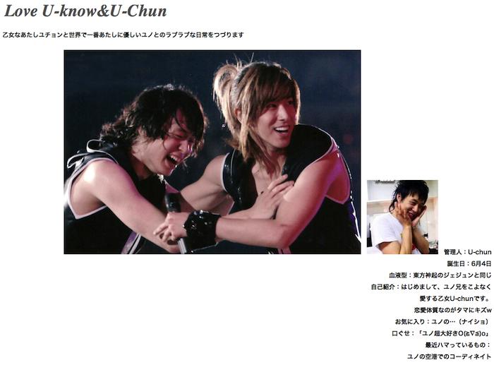 love-u-knowu-chun4-1.png
