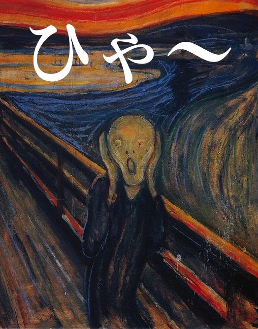 munch-scream-full-2.jpg