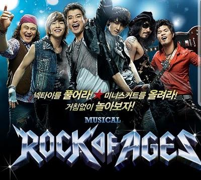 onew-rock1.jpg