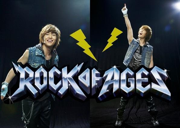 onew-rock6.jpg