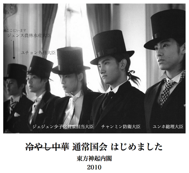 tvxq-160-3.png