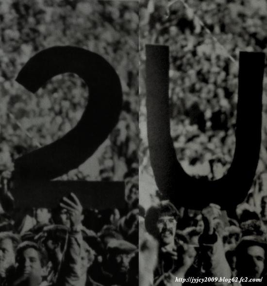 u2-11-2.png