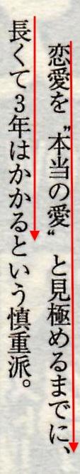 yn-6650-a-10.jpg